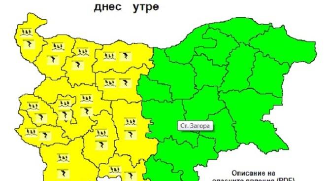 Жълт код за валежи от дъжд с гръмотевици е обявен в 13 области на страната