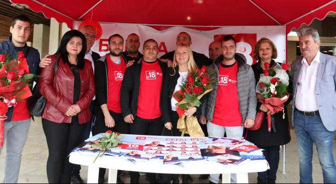 Елена Йончева: Борисов вади България от ЕС