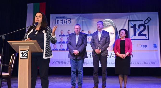 ГЕРБ представи листата си за европейските избори пред близо 700 души в Монтана