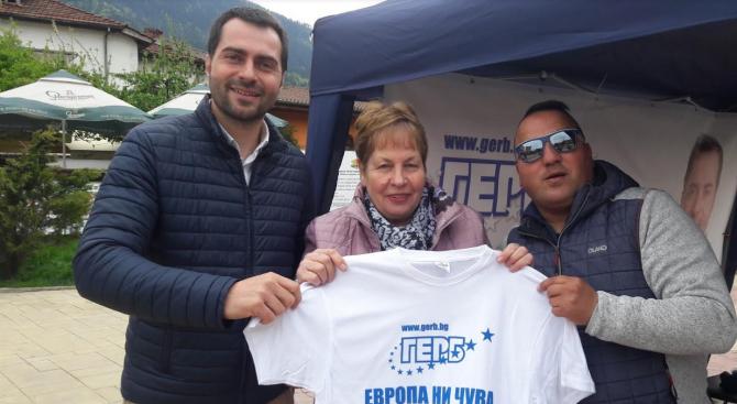Кандидатът за евродепутат от ГЕРБ Марин Захариев ще се срещне с жители на Мадан