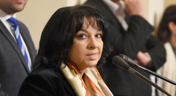 Теменужка Петкова: ЕСО работи по реализацията на пет проекта от общ европейски интерес