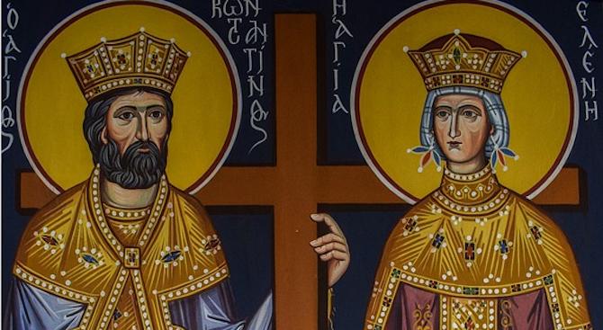 Църквата почита днес Светите равноапостоли Константин и Елена