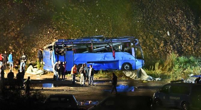 Три от семействата на загинали край Своге получили по 10 лева обезщетение