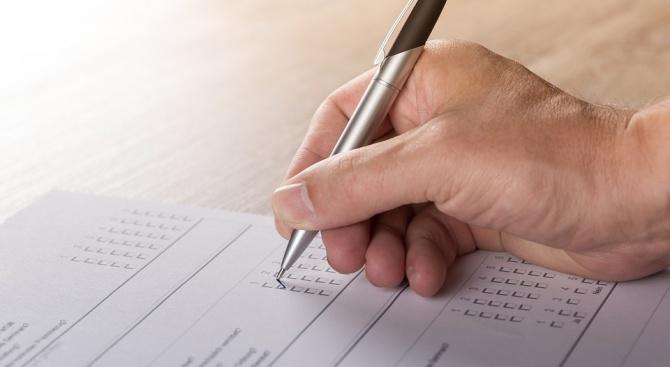 Изборите за евродепутати започват днес в Холандия и Великобритания