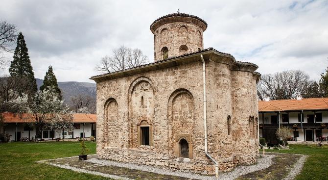 Над 600 порции курбан ще бъдат раздадени днес в двора на Земенския манастир