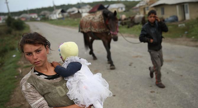 Ром отнесе 1000 лв. глоба за брак с малка булка