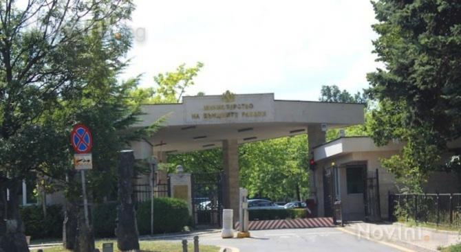 МВнР: Няма данни за пострадали българи при експлозията във Франция