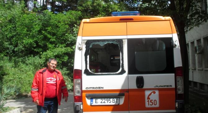 Пациент нападна медици в гр. Гоце Делчев