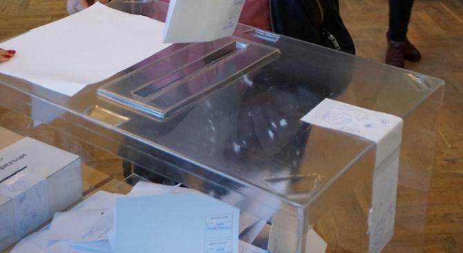 ГЕРБ-Бургас сигнализира за нарушение в изборния ден в с.Равнец