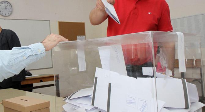 ГЕРБ - Видин подаде жалба до РИК за агитация в изборно помещение от член на СИК от БСП