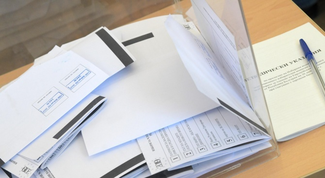 """""""Галъп"""" с последни данни за избирателната активност"""