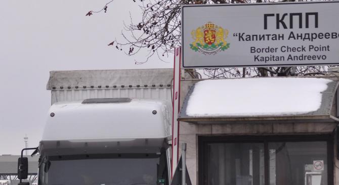 """Интензивен трафик на изход на ГКПП """"Капитан Андреево"""""""