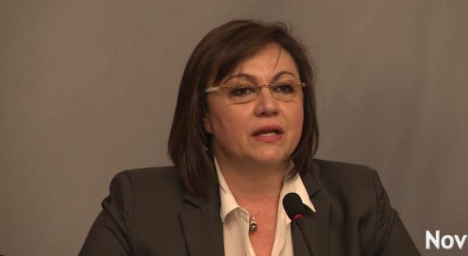 Нинова призна загубата от ГЕРБ и поиска избор на нов председател на БСП