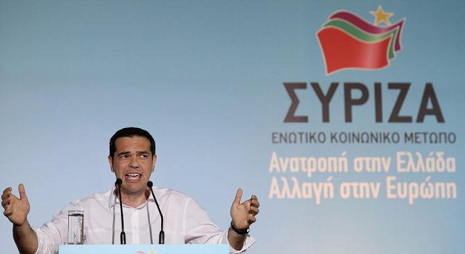 Ципрас призова партията си да се прегрупира