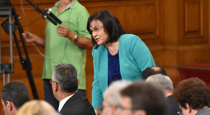 БСП се връща в Народното събрание