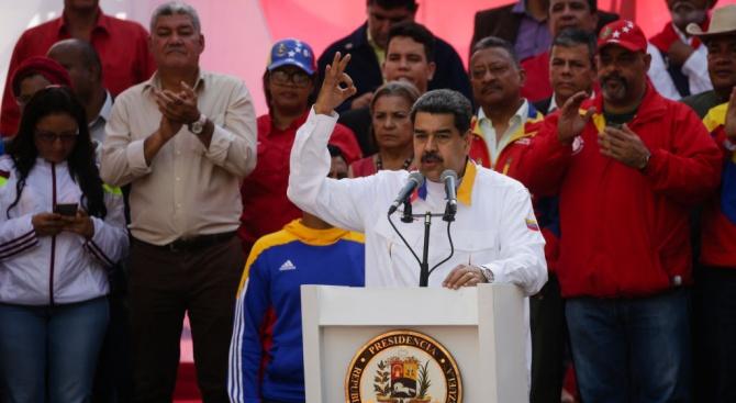 Инфлацията във Венецуела през 2018 г. била 130 060 процента
