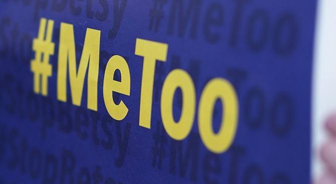 Съдят активистка на #MeToo за клевета