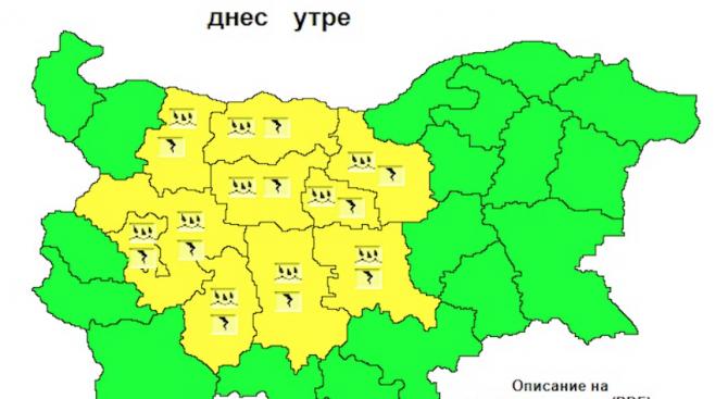 Жълт код за валежи и гръмотевични бури в 10 области днес