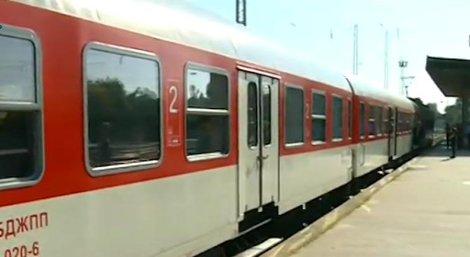 Пускат влака от Пловдив до Одрин