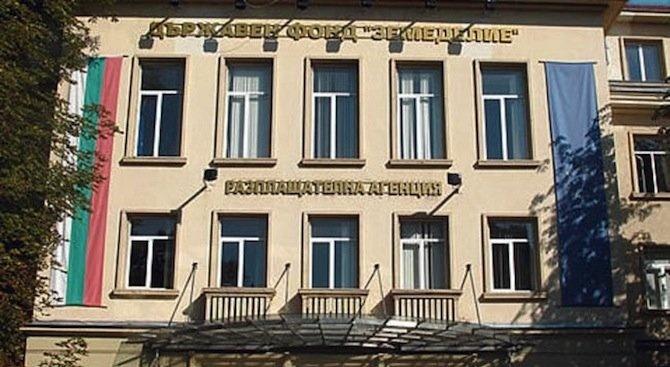 """УС на ДФ """"Земеделие"""" избра Калоян Костадинов за зам.-изпълнителен директор на фонда"""