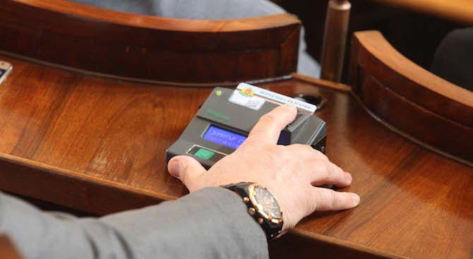 Депутатите ще обсъждат връщането на надвзети субсидии от партиите
