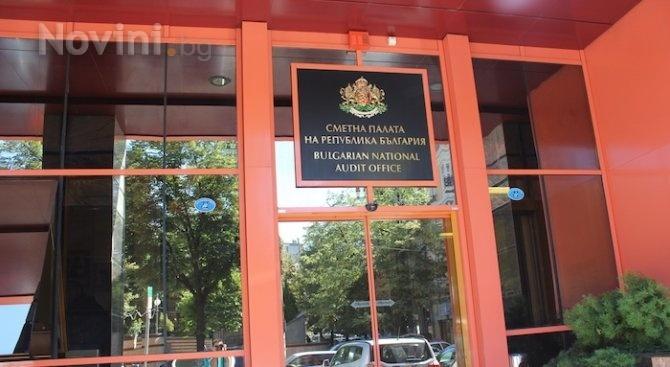 Сметната палата е започнала одит на партийните субсидии за 2018 г.