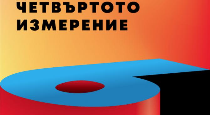 BAAwards 2019 стартира бизнес конкурсите за наградите на Българската асоциация на рекламодателите