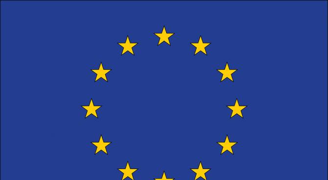 ЕК: Гражданите не познават достатъчно Хартата на ЕС за основните права