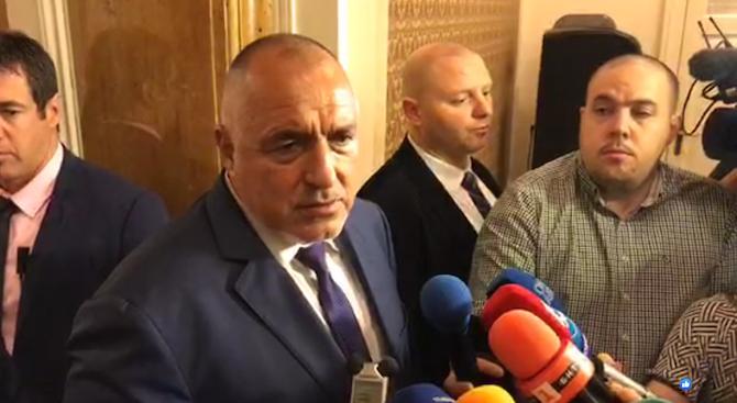 Бойко Борисов: Предлагаме партийната субсидия да бъде 1 лев за глас