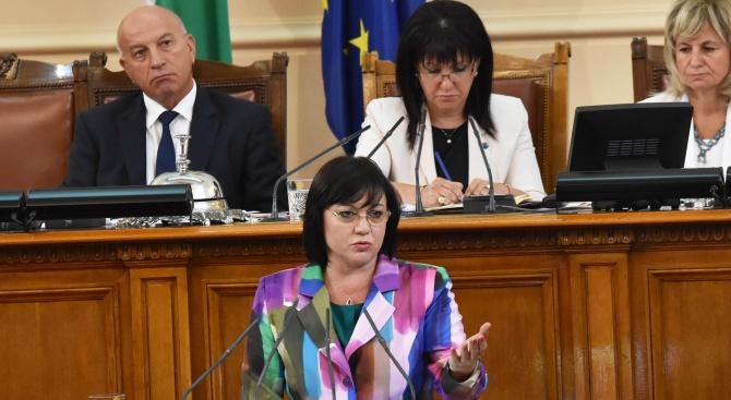 Нинова: Правителството получи два звучни шамара от ЕС