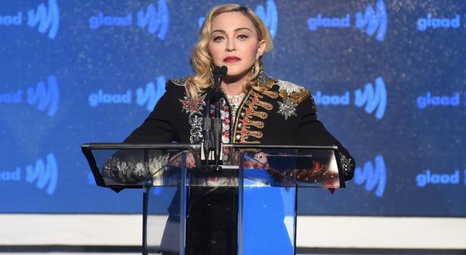 """Мадона се е почувствала като """"изнасилена"""" от статия за нея във в. """"Ню Йорк Таймс"""""""