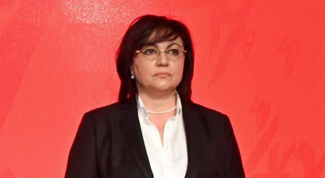 Нинова изгонила охраната на Георги Гергов от пленума на БСП