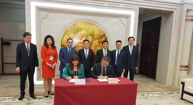 НКИЗ и Крайбрежната зона за икономическо развитие в Китай подписаха Меморандум за сътрудничество