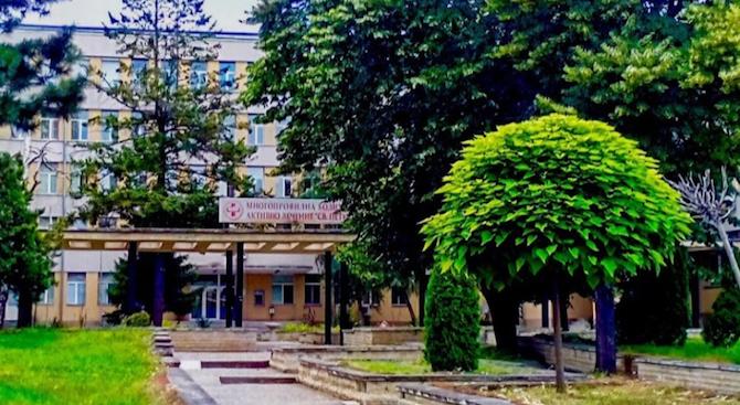 Ефективни протести започват от четвъртък във Видинската болница