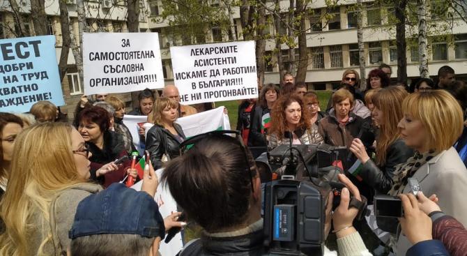 Медицинските сестри отново излизат на протест