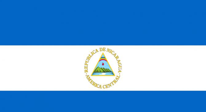 Никарагуа пуска политически затворници в съответствие с нов закон за амнистия