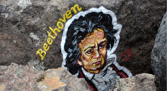 Кичур от косата на Бетовен се предлага на търг
