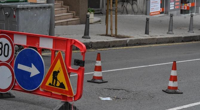 """Пропадна асфалтът на ул """"Г. С. Раковски"""""""