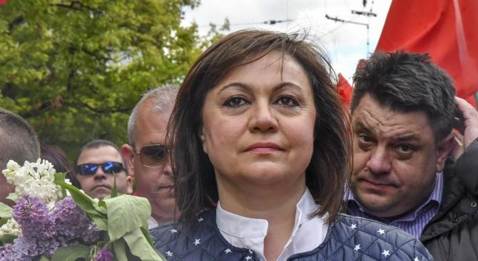 БСП в Русе подкрепя Корнелия Нинова за председател на партията