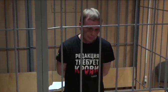 Снеха всички обвинения срещу руския разследващжурналистИван Голунов