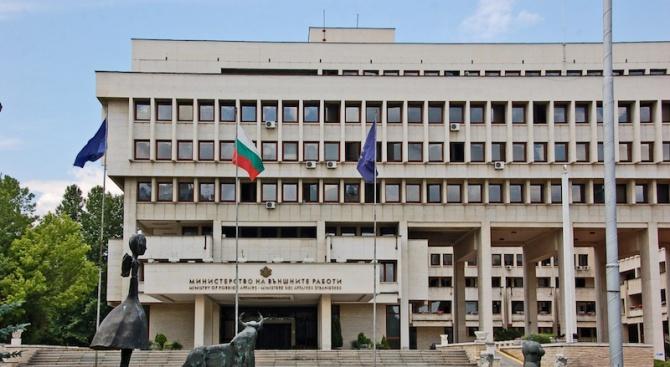 13 държави, сред които и България, с декларация за ускорена евроинтеграция на Западните Балкани