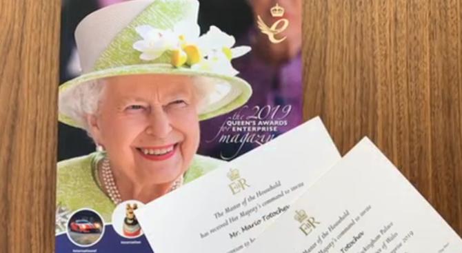 Българско семейство бе отличено от английската кралица Елизабет II