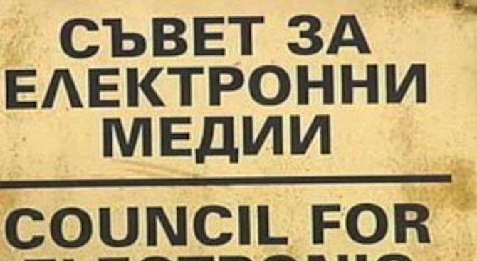 Депутатите приеха правила за избор на член на СЕМ от квотата на НС