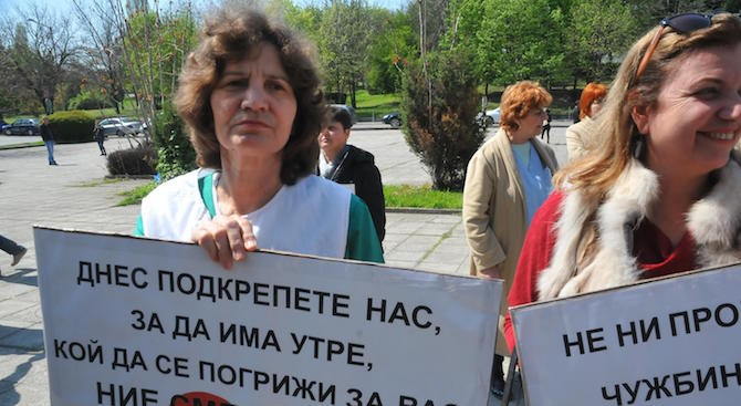 Пореден протест на медицински сестри