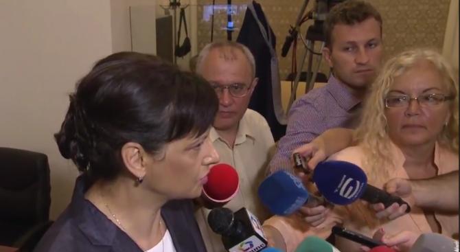 Дариткова: Няма да има щета за бюджета от надвзетите партийни субсидии