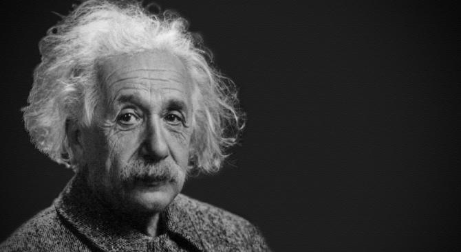 Детска играчка на Айнщайн се предлага на търг в Ню Йорк