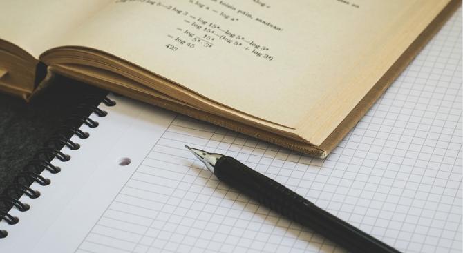Националното външно оценяване след VII клас по математика ще се проведе утре