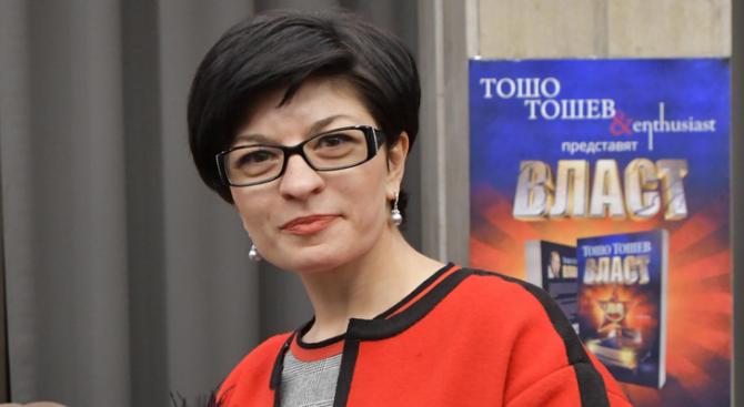 Десислава Атанасова: ГЕРБ ще гласува предложението на МС за партийна субсидия от 1 лев