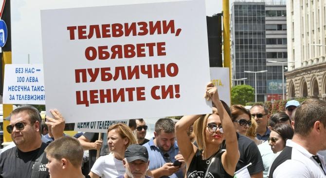 Кабелни оператори протестираха пред Министерски съвет
