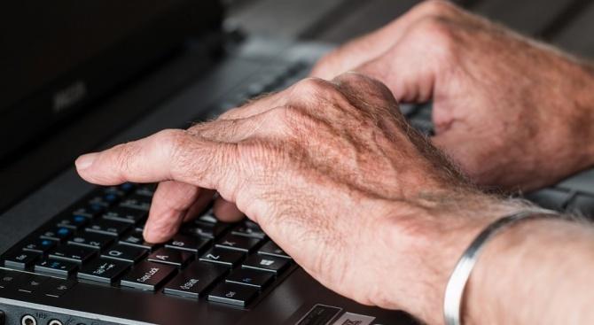 Осъждан за банков обир заплаши: Притежавам клиентски данни